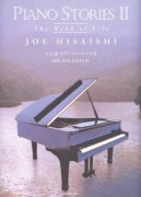 Joe Hisaishi: Piano Stories II - The Wind of Life