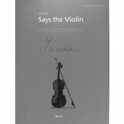 Yiruma Says the Violin - Violin Concerto