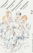 CLARINET QUARTETS FOR BEGINNERS vol.2 / kvarteta pro klarinet
